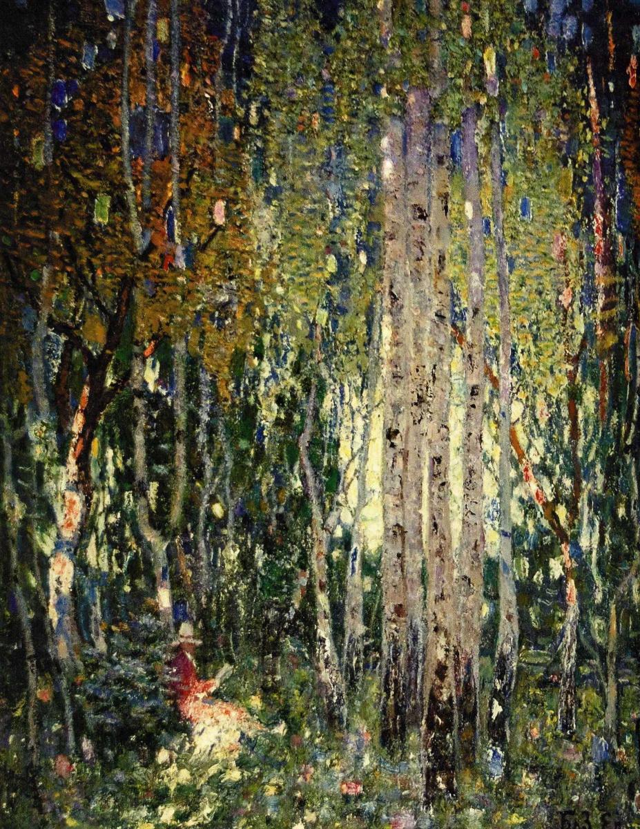 Эдуард Иосифович Базилянский. Отдых в лесу
