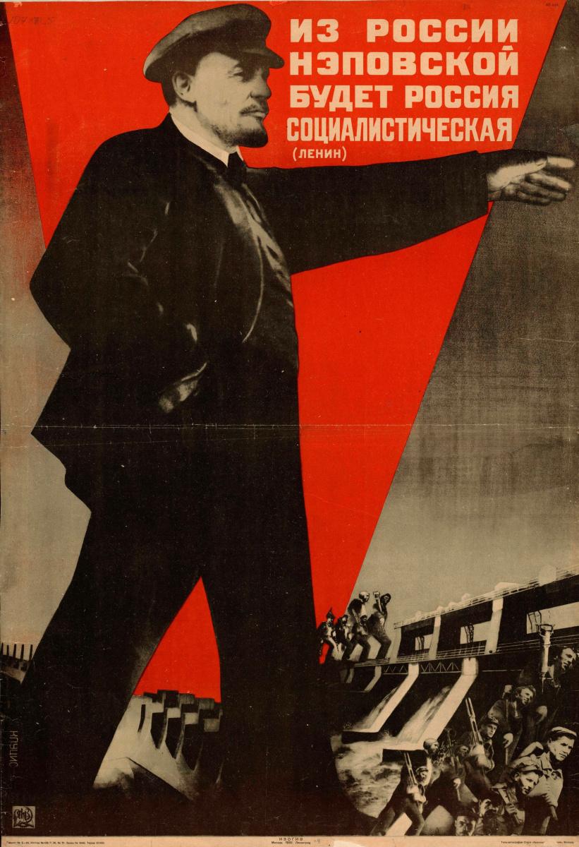 Густав Клуцис. Из России нэповской будет Россия социалистическая (Ленин)
