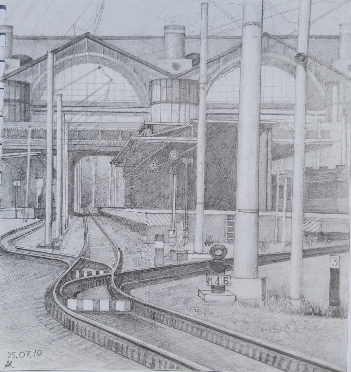Ekaterina Aleksevnina. Railway station