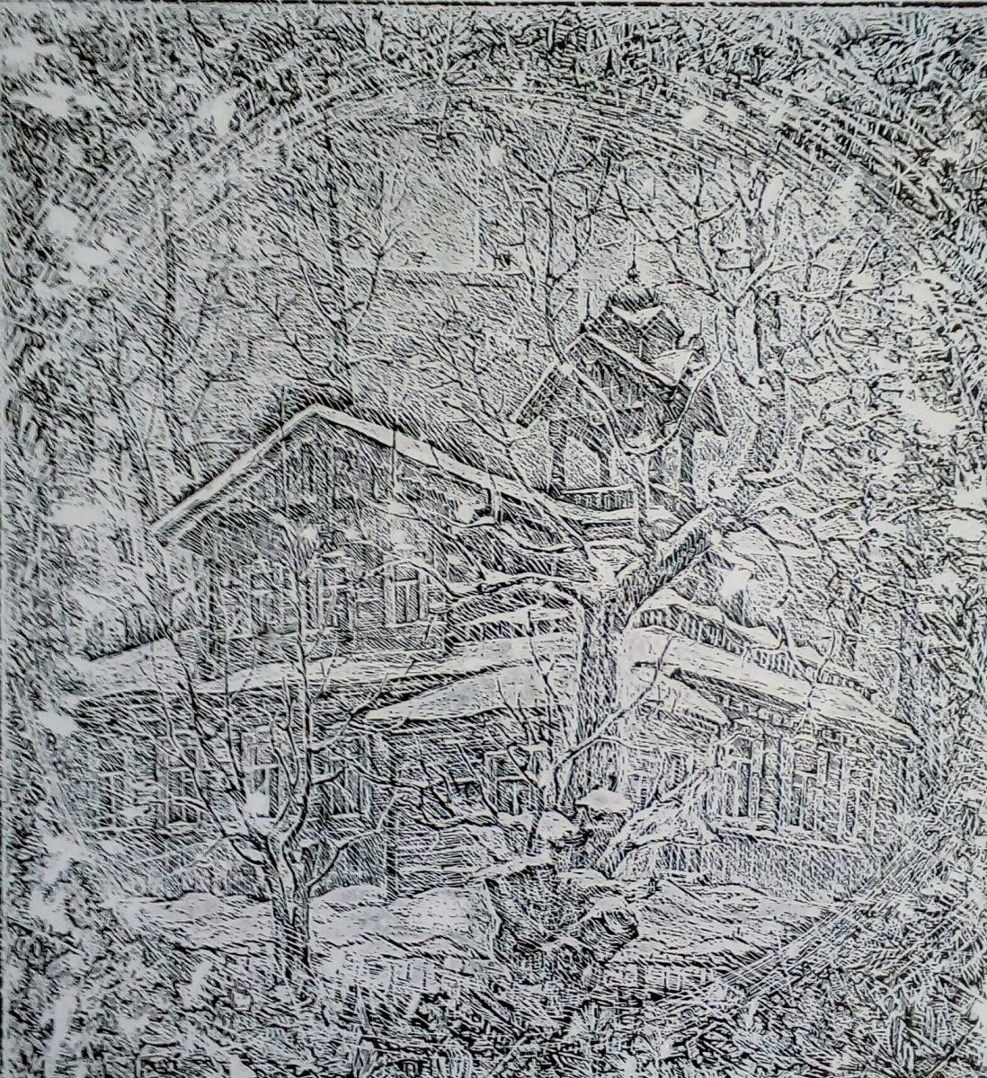 "Александр иванович галковский. ""Дом-музей К.П.Белова"""