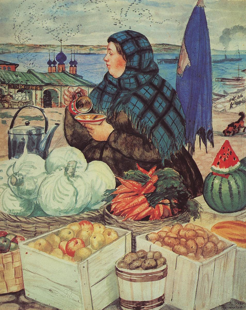 """Борис Михайлович Кустодиев. Торговка овощами. Из серии """"Русь. Русские типы"""""""