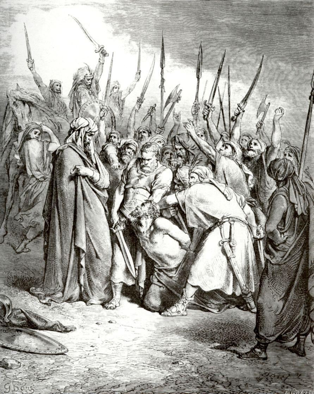 Поль Гюстав Доре. Самуил убивает Агага, царя Амаликитского
