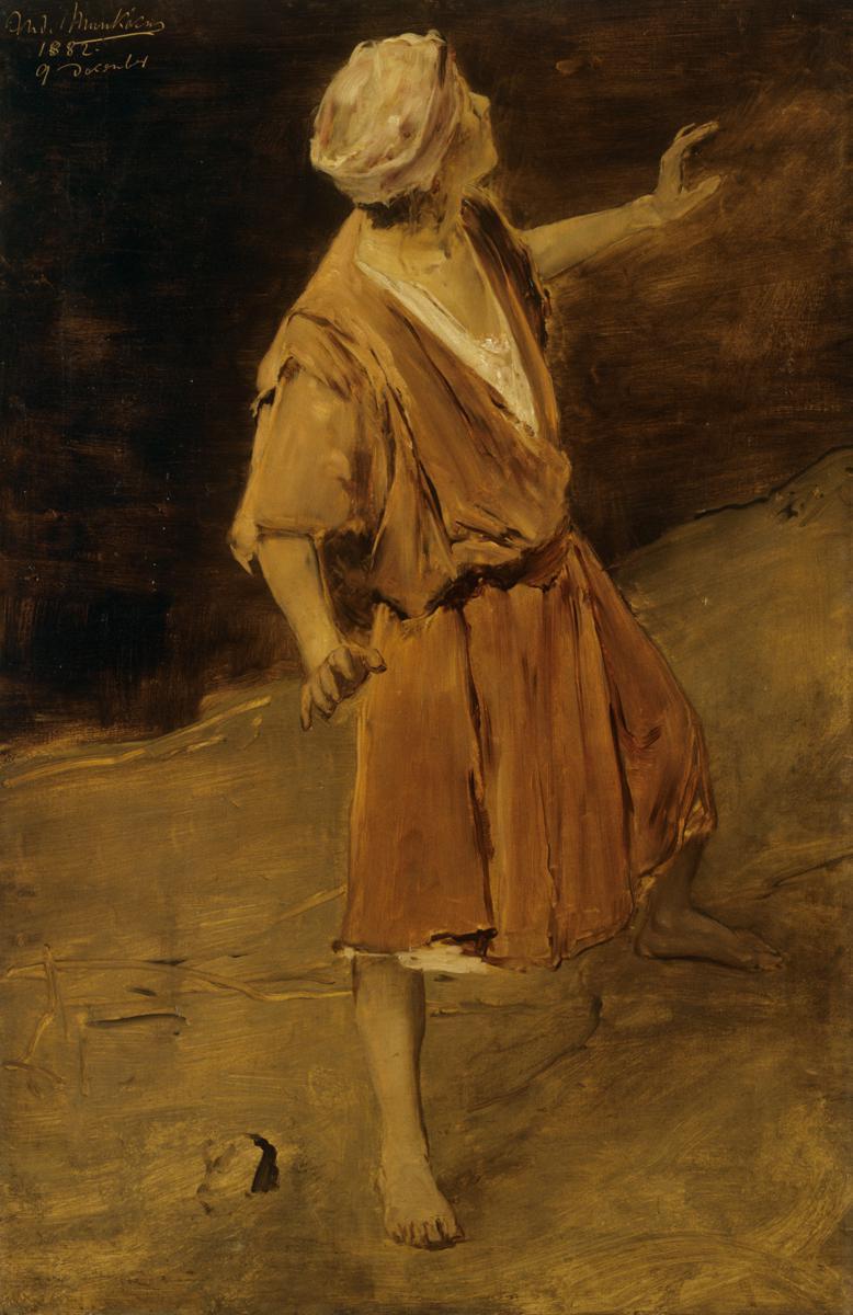 "Михай Либ Мункачи. Фигура мужчины. Эскиз для картины ""Голгофа"""