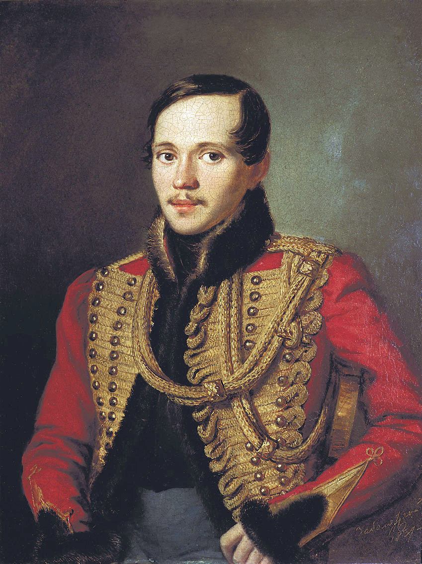 Peter Efremovich Zabolotsky. Portrait of the poet Mikhail Yuryevich Lermontov