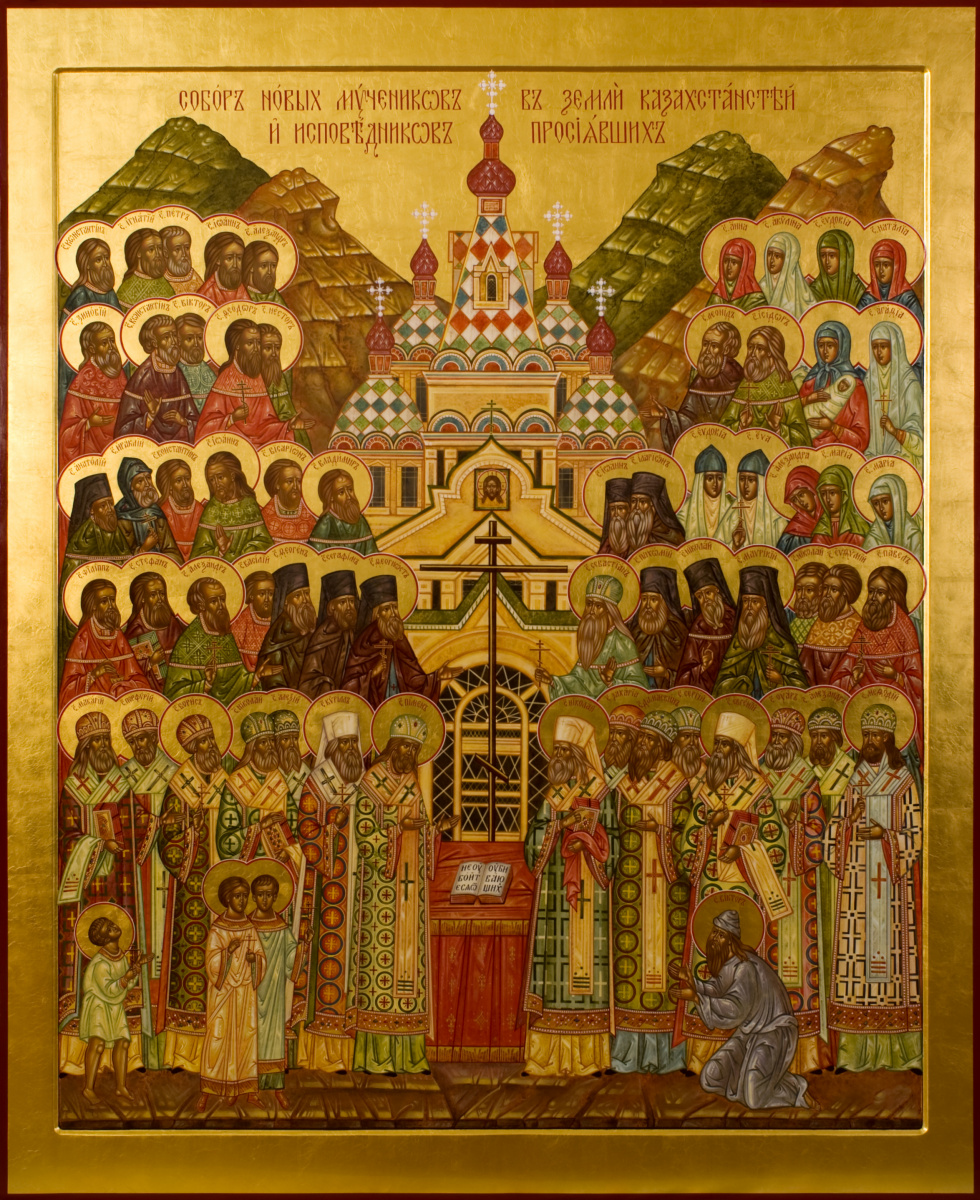 Irina Ilinichna Timofeeva. The Cathedral of new martyrs and Confessors of Kazakhstan.