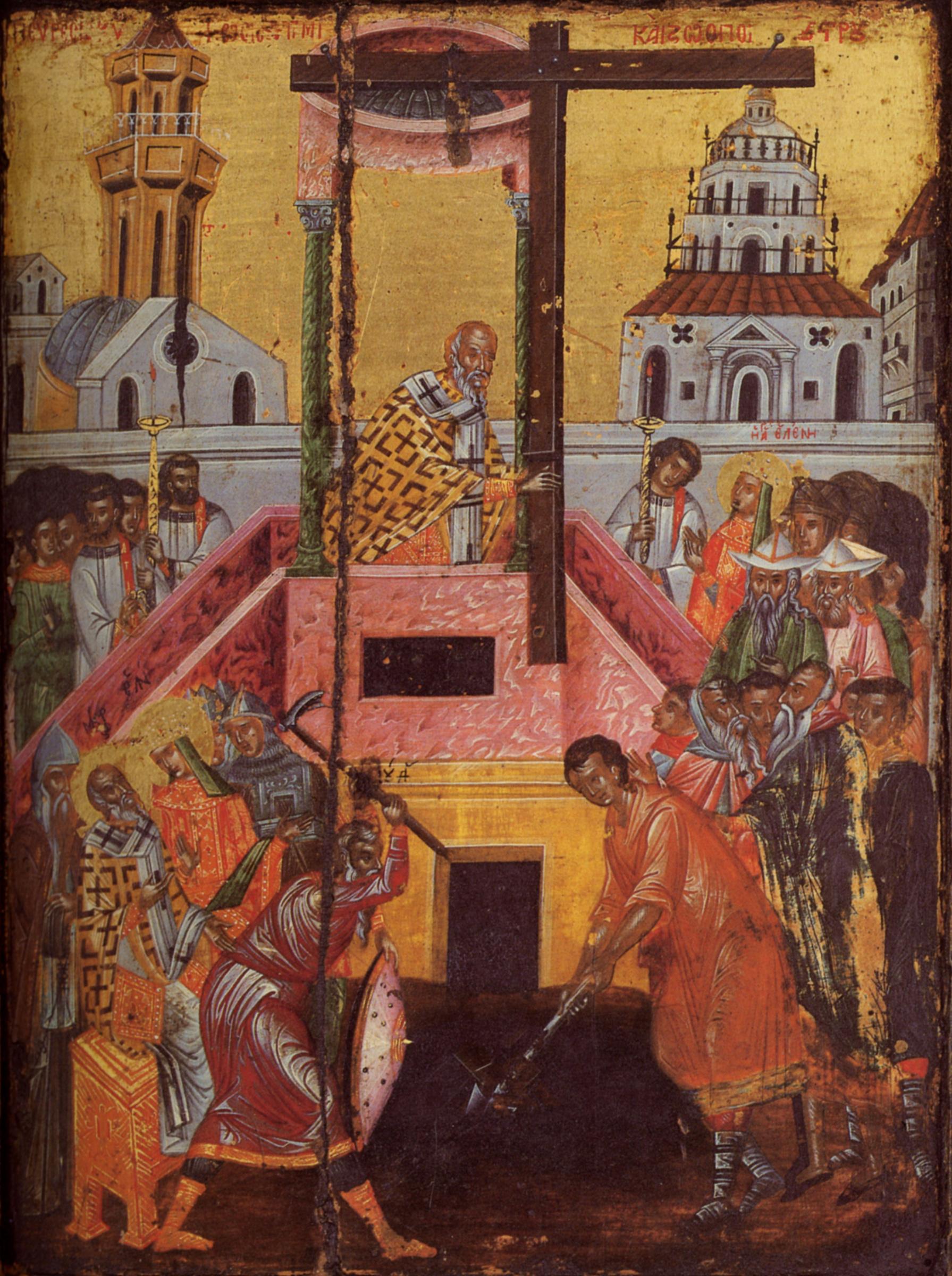 Неизвестный  художник. Воздвижение Креста (оборот иконы Всех святых)