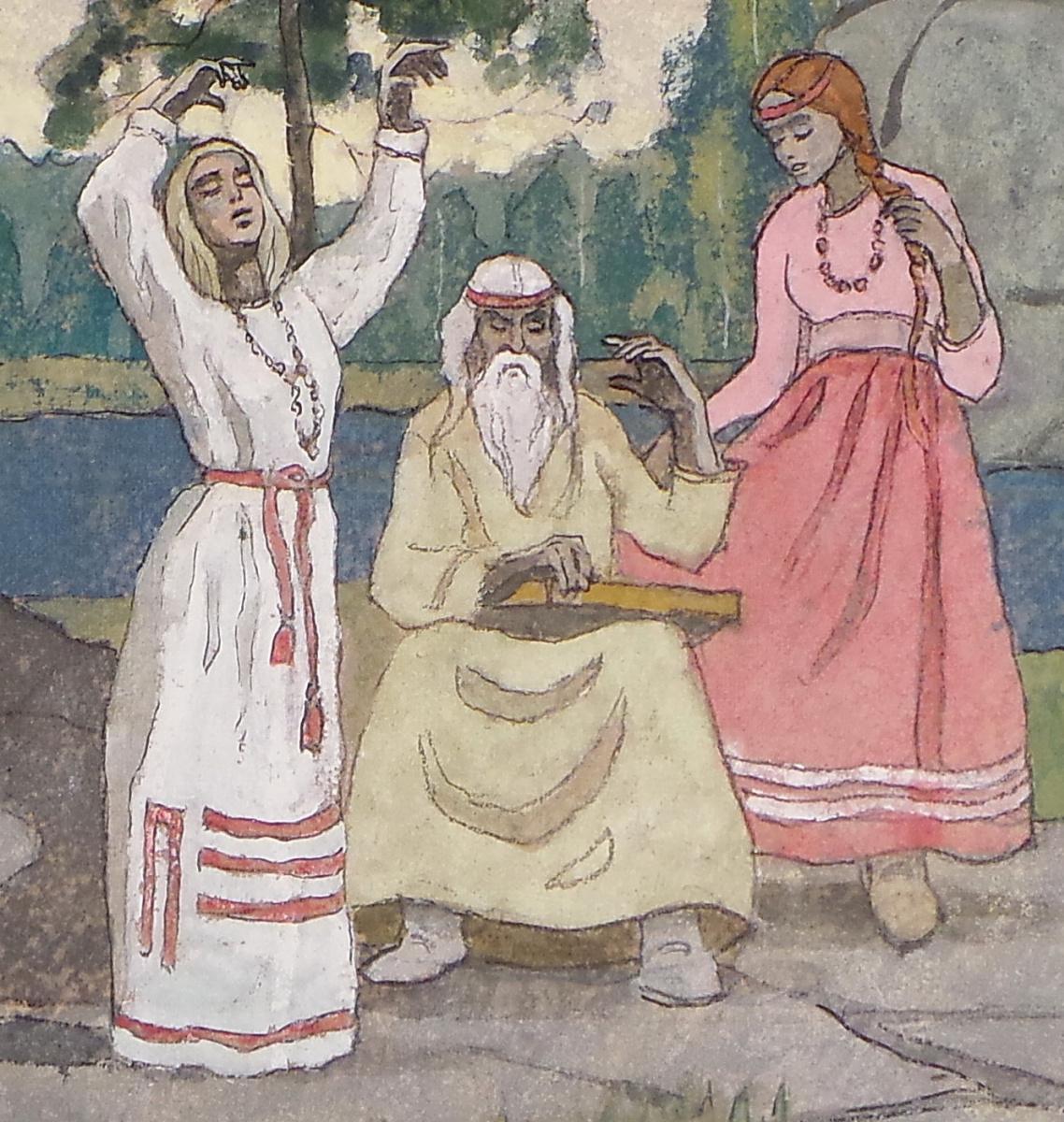 VALERIY VLADIMIROVICH KOMAROV. SONG OF GUSLYAR. (fragment)
