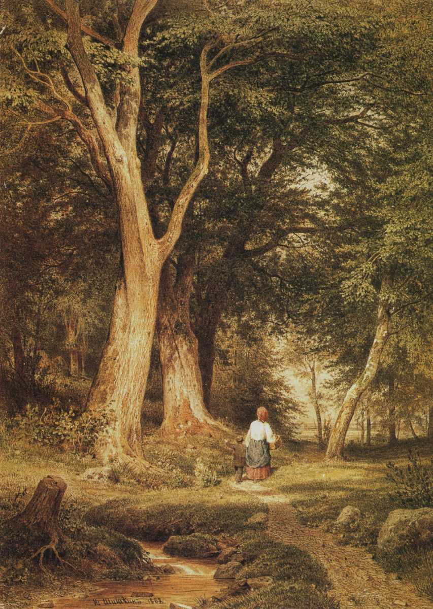 Иван Иванович Шишкин. Женщина с мальчиком в лесу