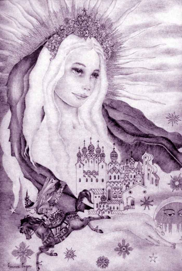 Адриенн Сегур. Иван-царевич, злая людоедка и младшая сестра Солнца