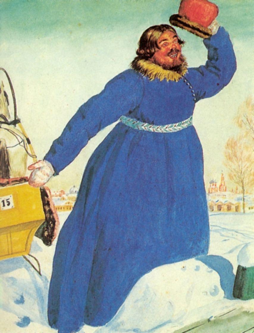 """Борис Михайлович Кустодиев. Извозчик-лихач. Из серии """"Русь. Русские типы"""""""