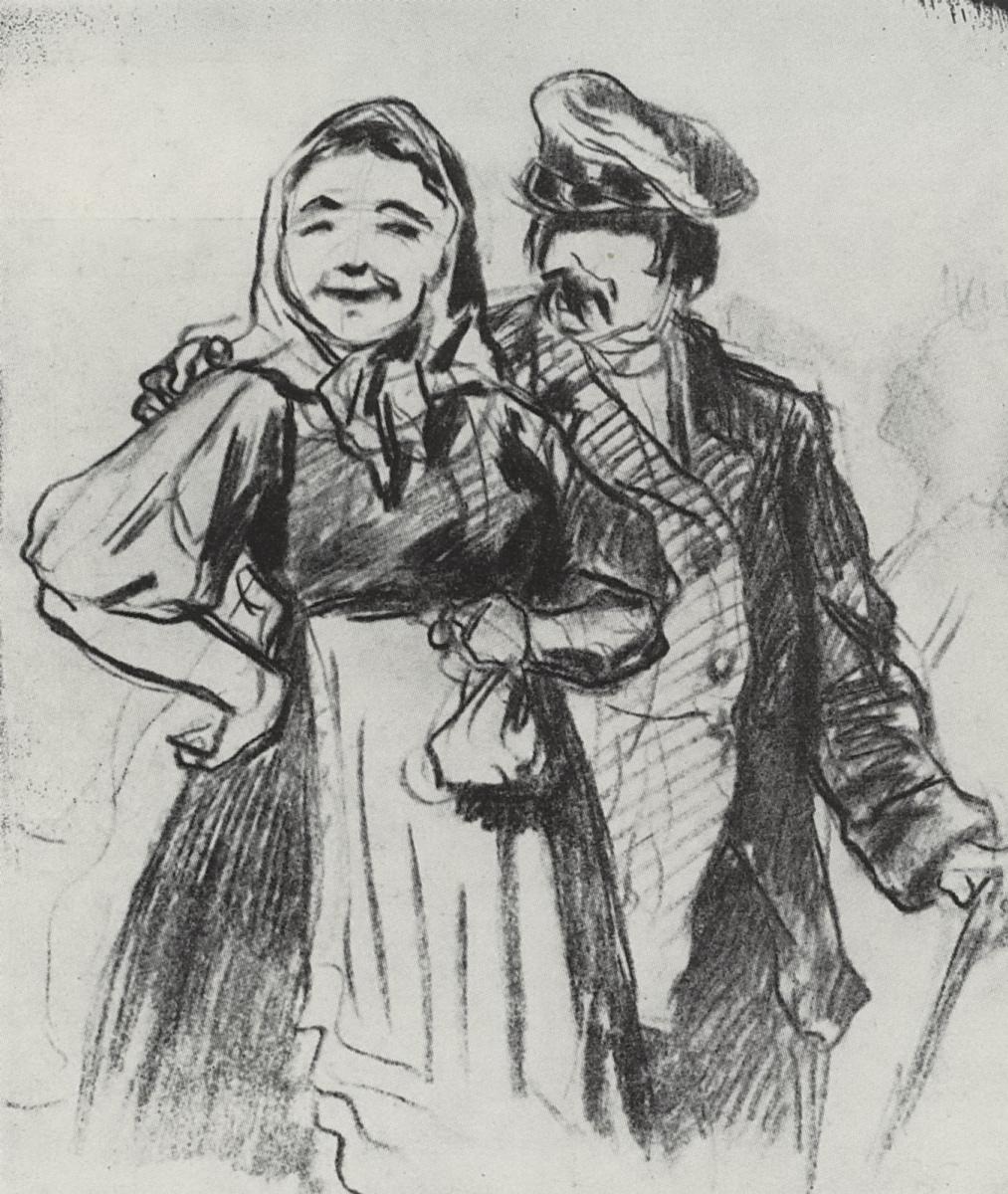 Василий Григорьевич Перов. Федот и Арина