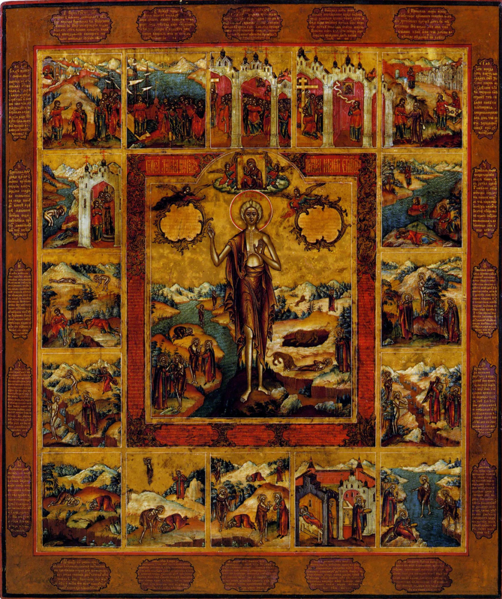 Icon Painting. St. Mary of Egypt with a life of 16 stamps (Nevyansk, Ivan Vasilyevich Bogatyrev)