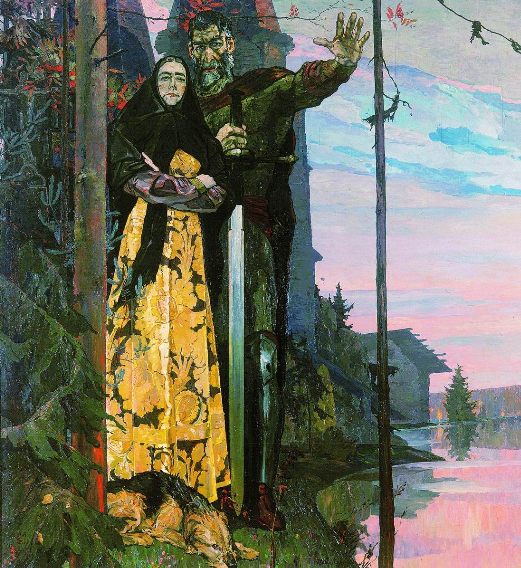 Pavel Dmitrievich Korin Russia 1892 - 1967. Northern ballad. State Tretyakov Gallery, Moscow