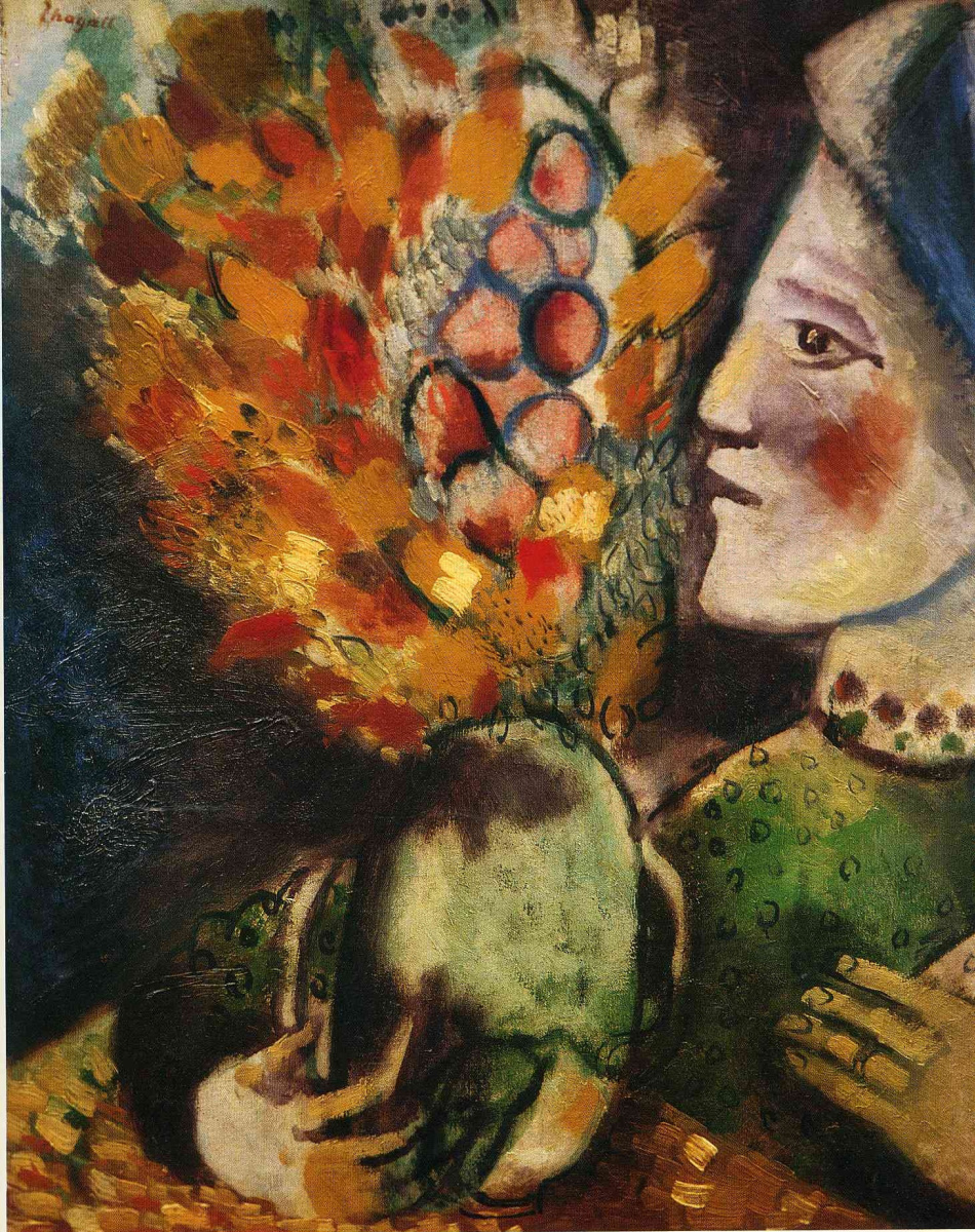 Марк Захарович Шагал. Женщина с букетом