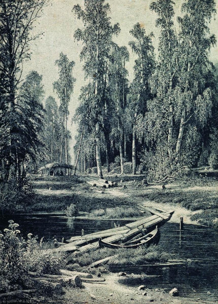 Иван Иванович Шишкин. Лесная речка