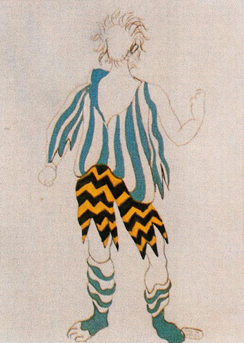 "Пабло Пикассо. Дизайн костюма для балета ""Треуголка"""