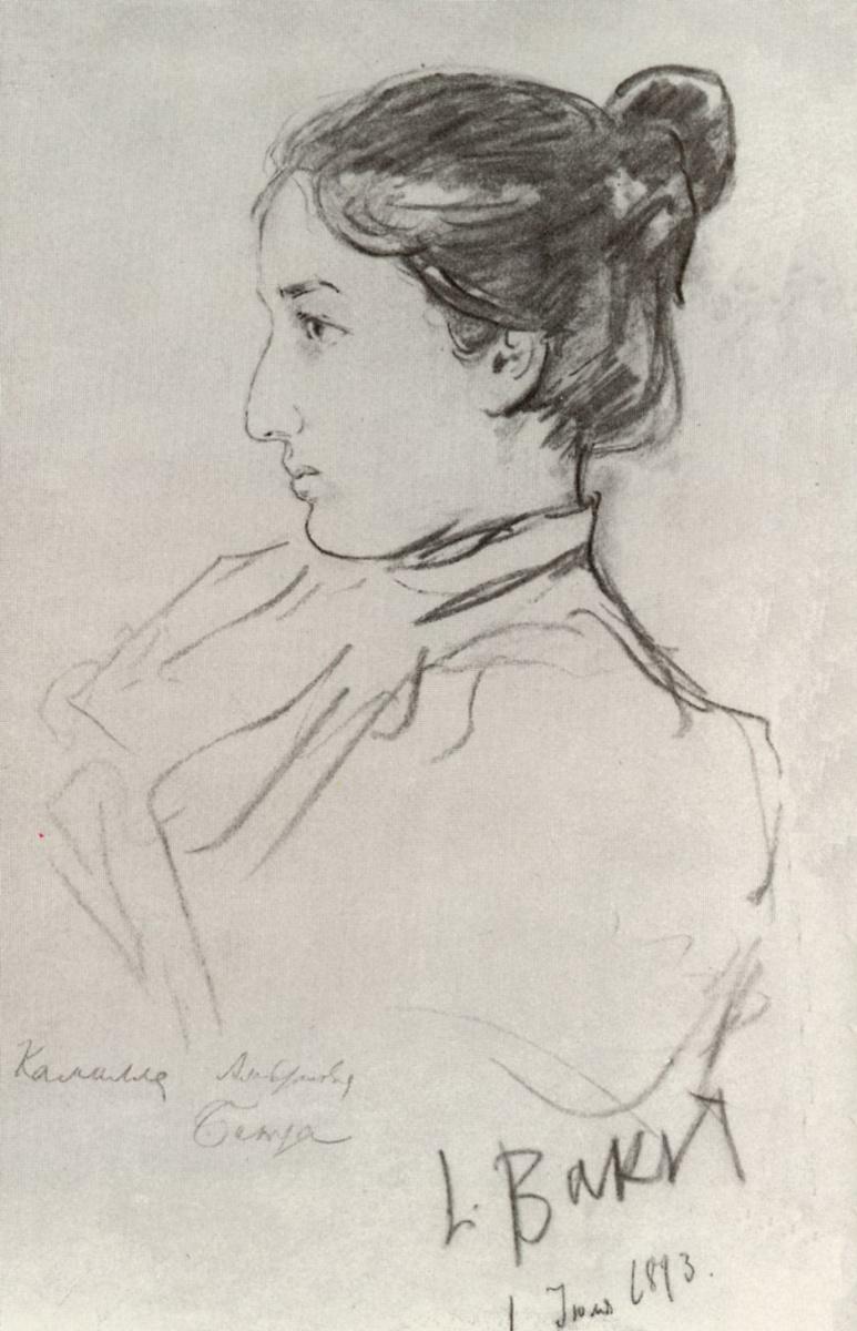 Lev Samoilovich Bakst (Leon Bakst). Portrait of Camilla Benois, daughter of the artist A. N. Benoit