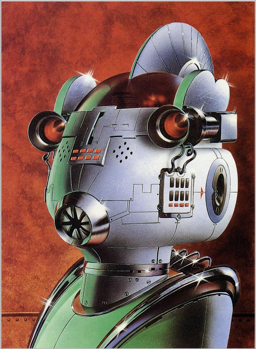 Крис Мур. Гордый робот