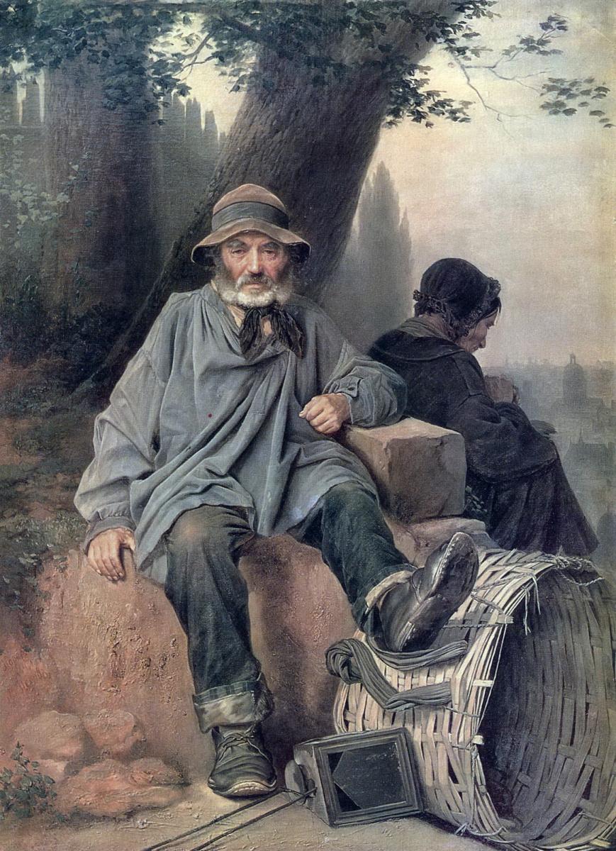 Василий Григорьевич Перов. Парижские тряпичники
