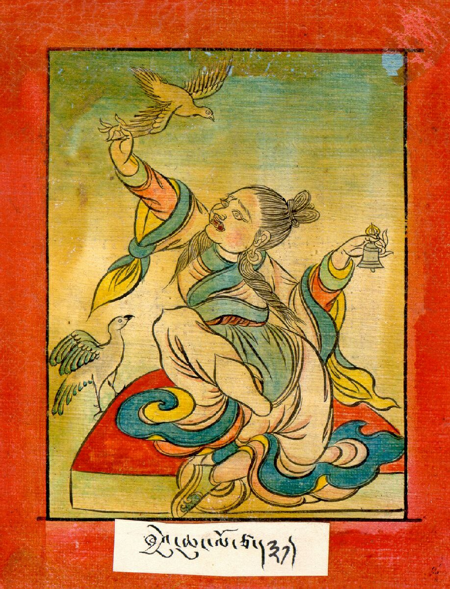 Unknown artist. The Bon Religion. Action as a way of empowerment. 25 disciples of Padmasambhava. Coucang, Lotsee