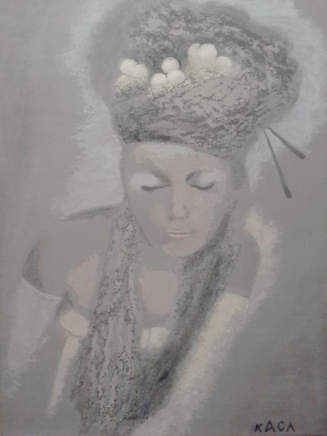 Catherine Slyunin. Cuckoo