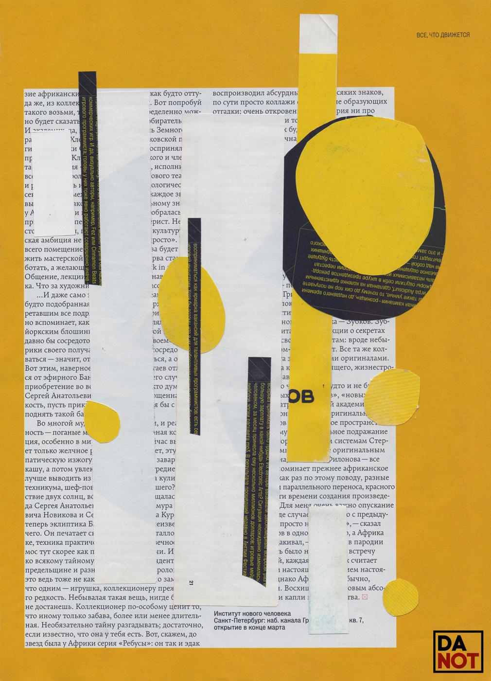 Danil Danot. Yellow