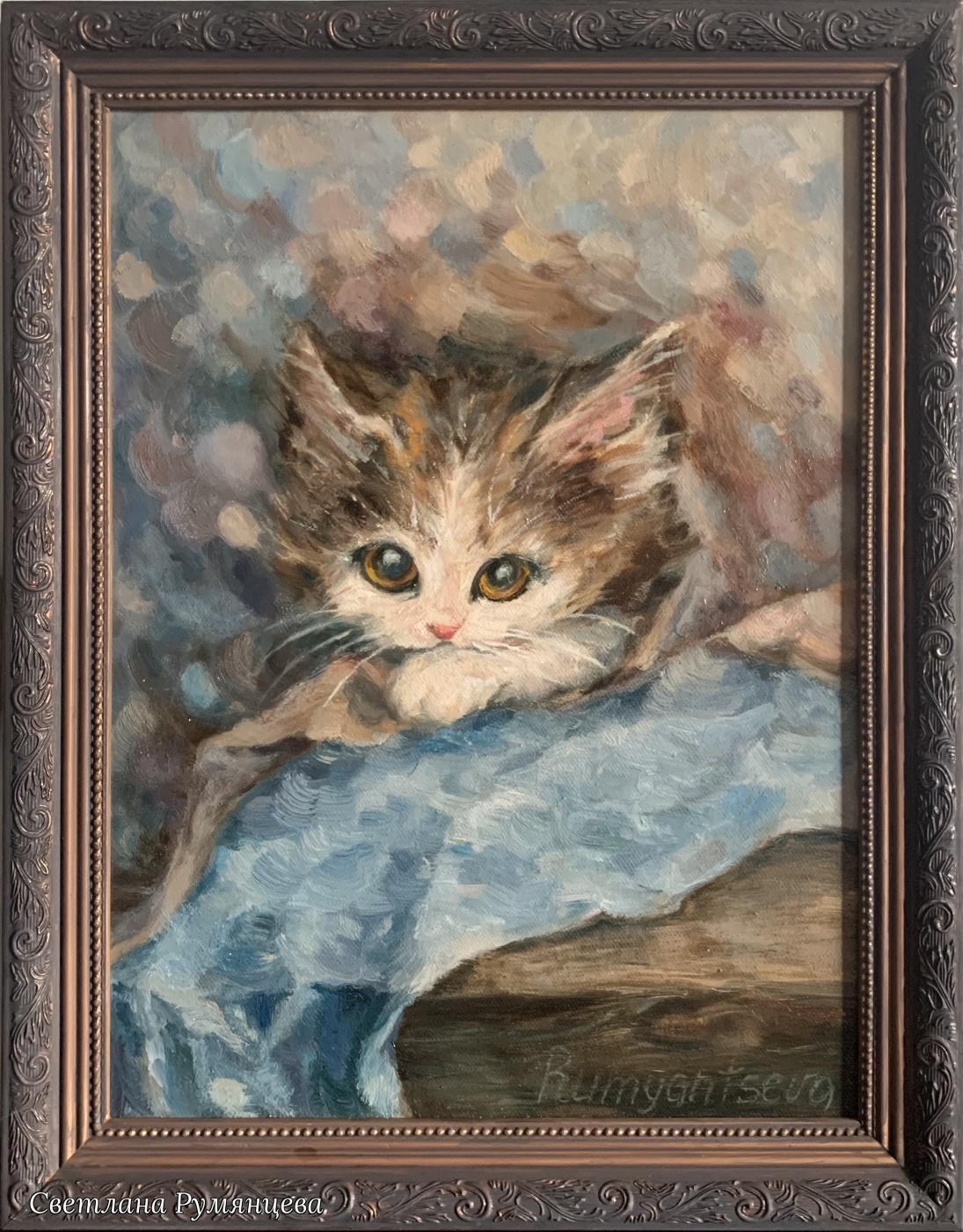 Svetlana Rumyantseva. Kitty