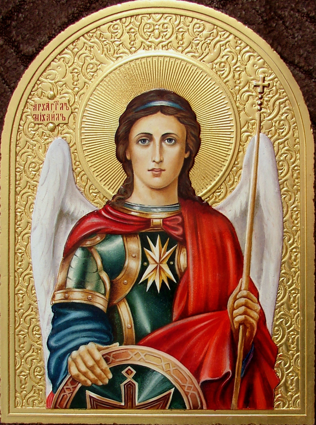 Sergey Pavlovich Kolko. The Archangel Michael