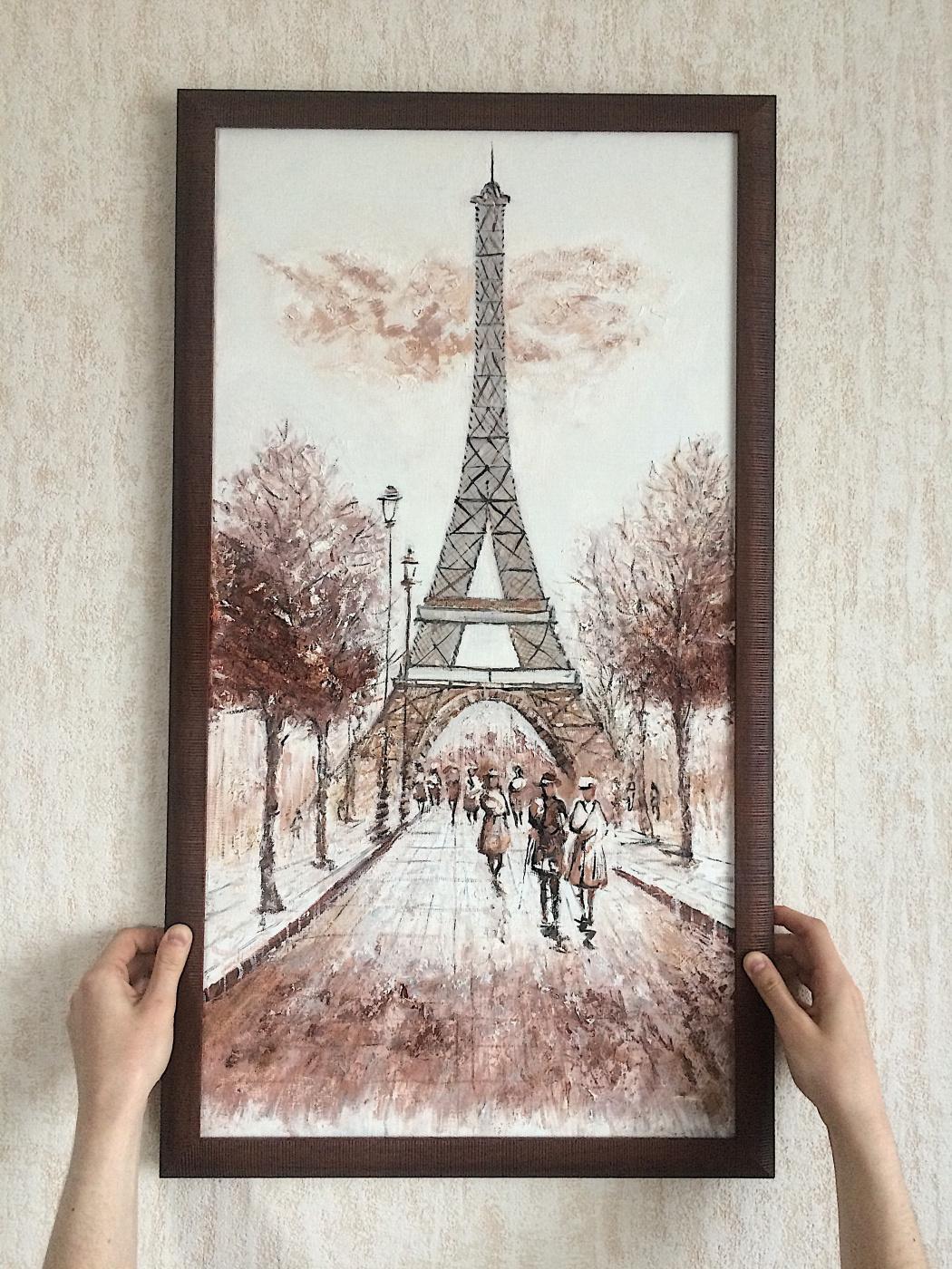 """Unknown artist. """"Paris"""""""