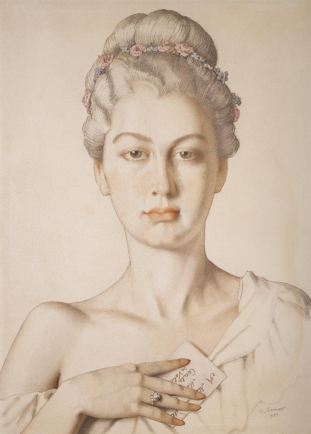 """Constantin Somov. Cecile de Volange. Illustration to the book of Choderlos de Laclos """"Dangerous liaisons"""""""