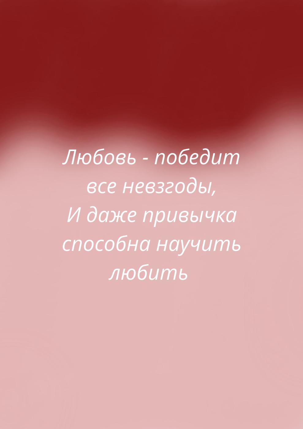 Anna Kremer. Text