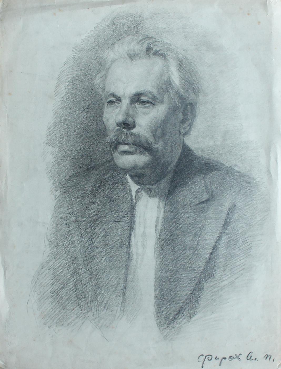 Alexey Petrovich Firsov. Portrait