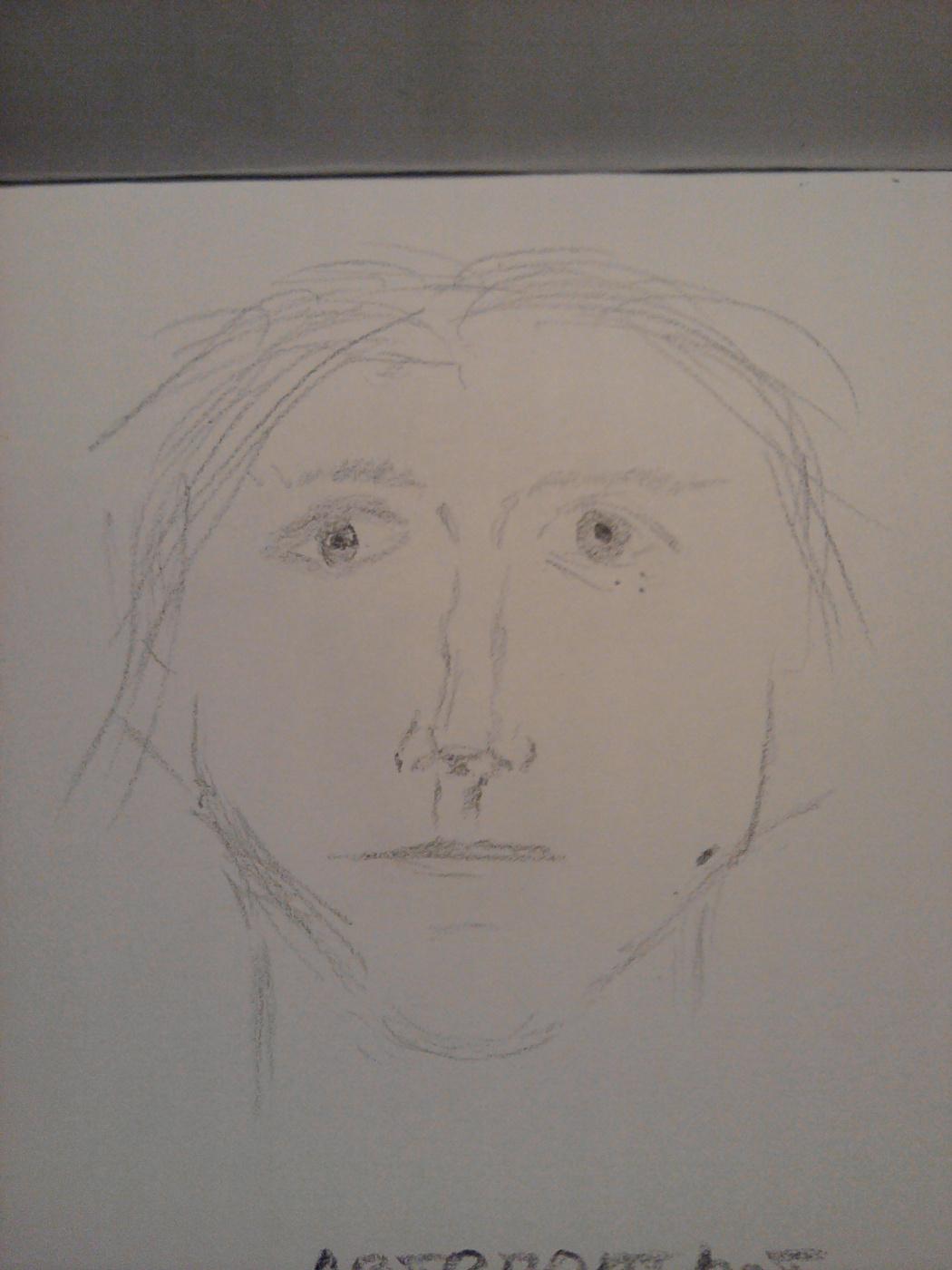 Andrey Prigorin. Self-portrait