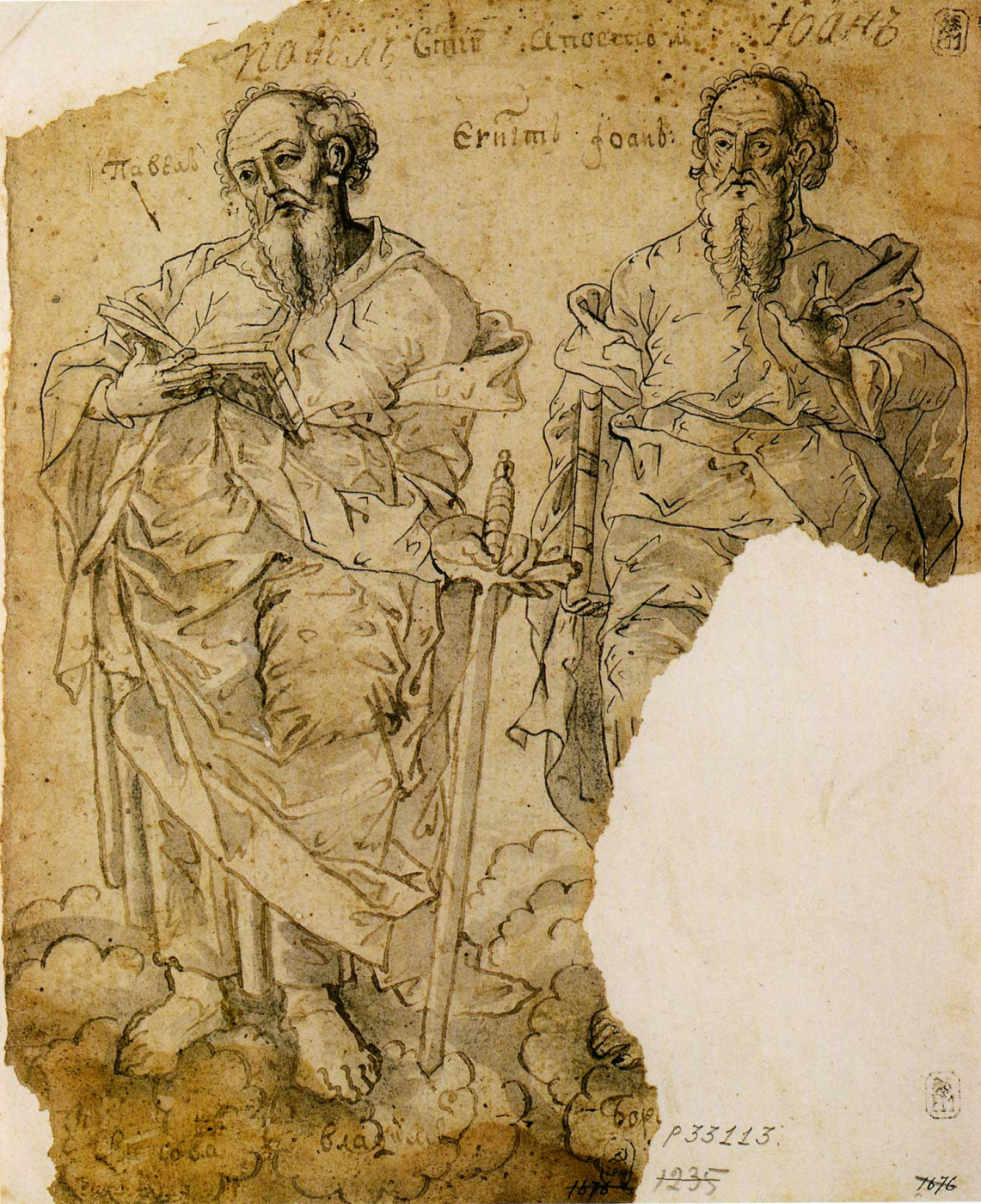 Vladimir Borovikovsky. The apostles Paul and John