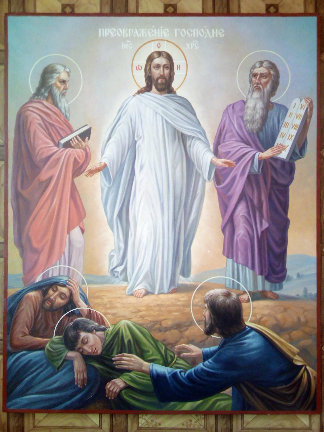 Ruslan Vasilievich Derevtsov. Transfiguration of the Lord (2018)