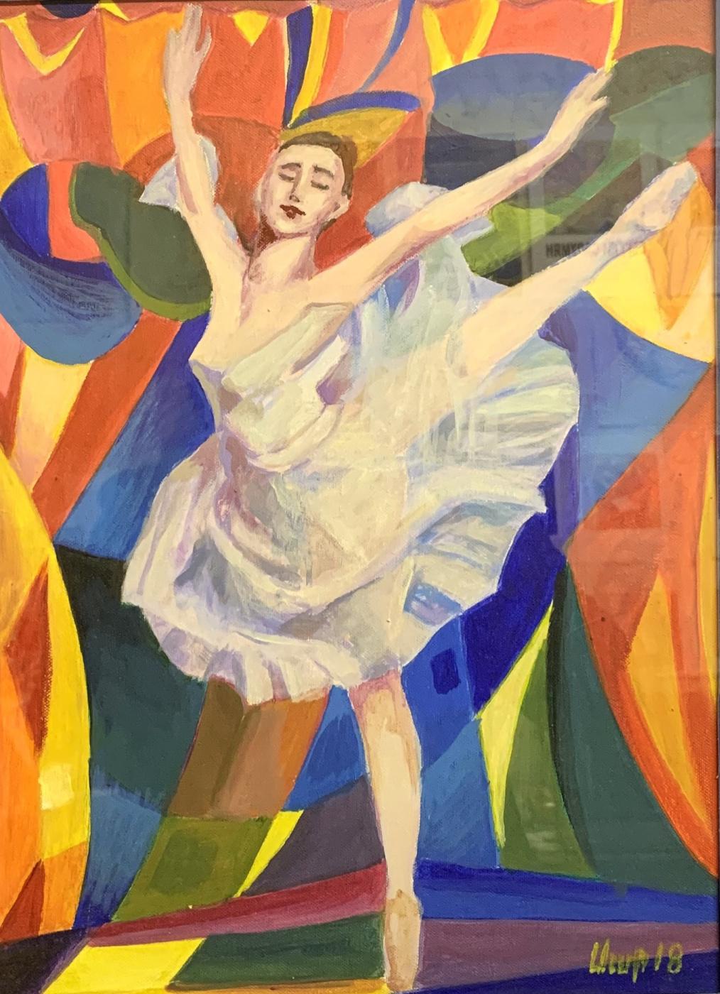 Sergey Amayakovich Sarumyan. Ballerina