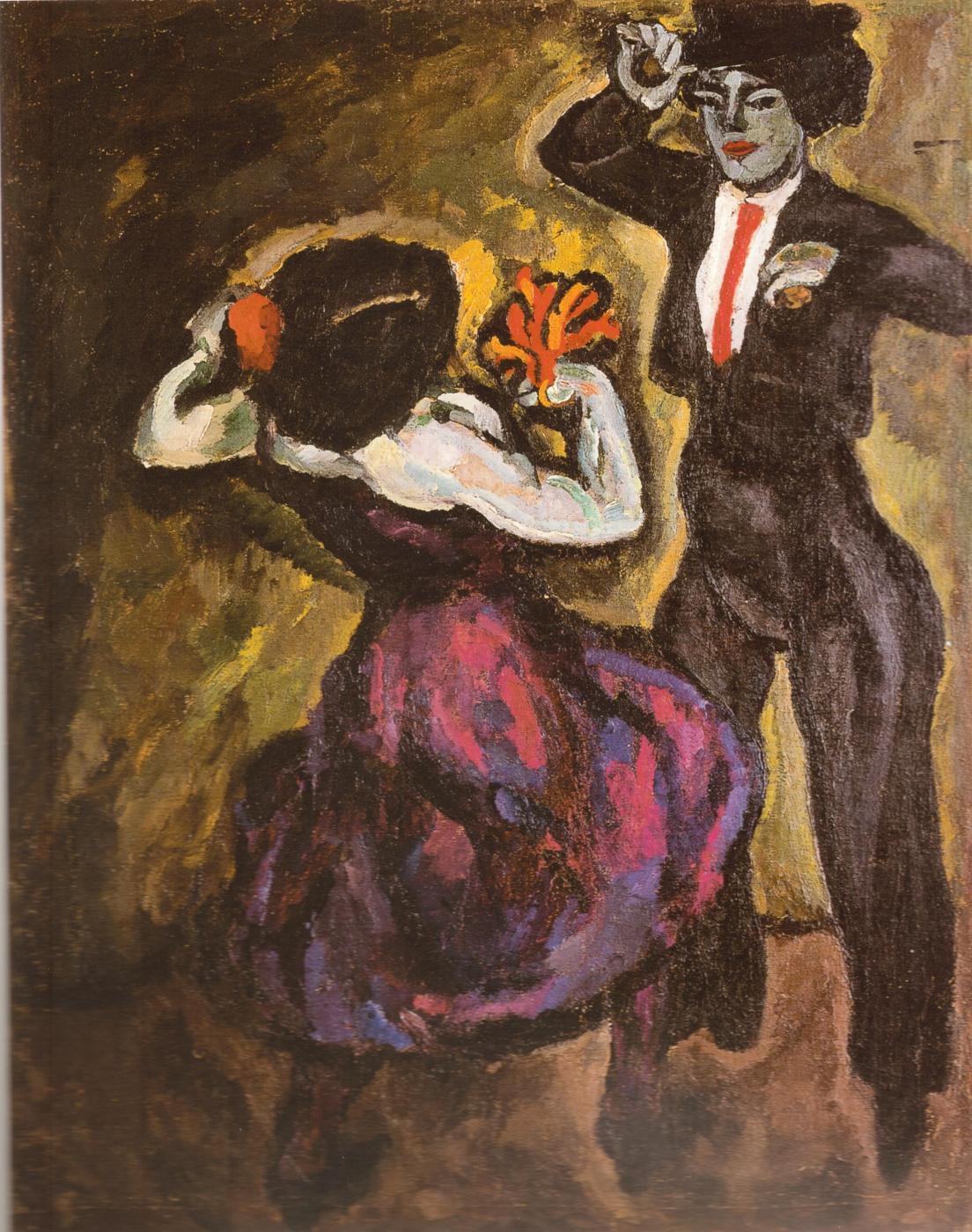 Petr Petrovich Konchalovsky. Spanish Dance