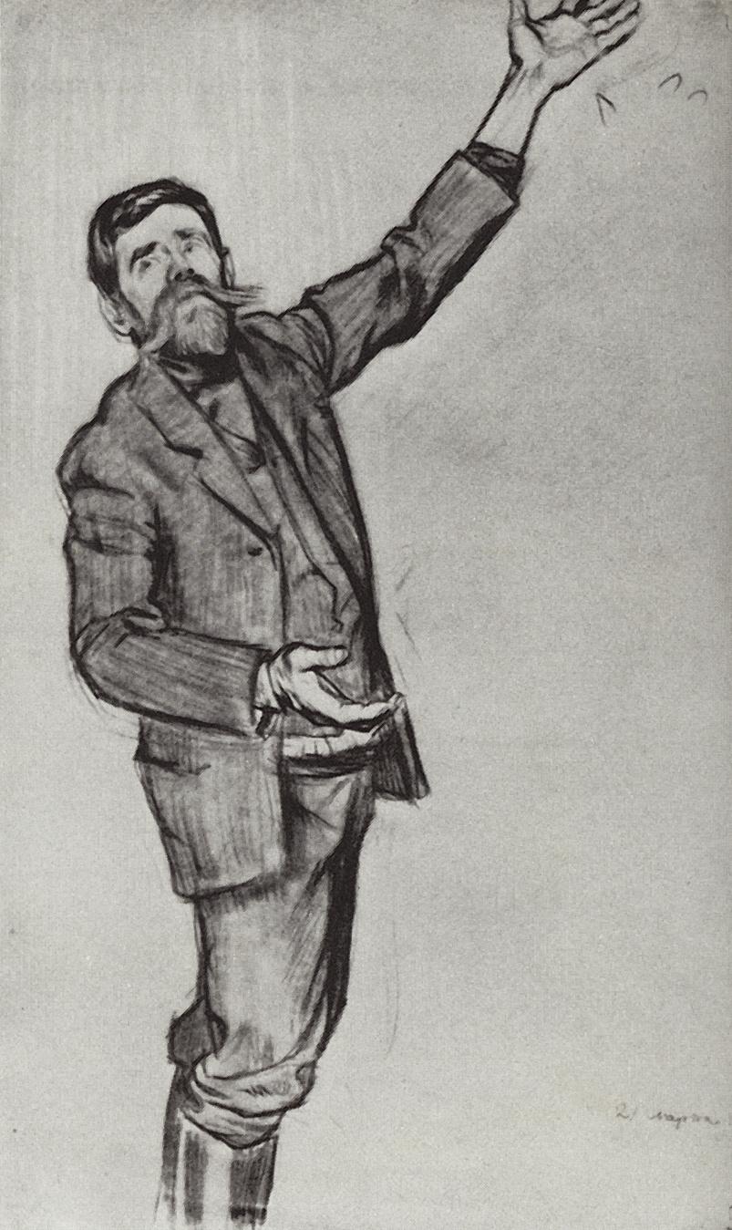 Boris Kustodiev. Agitator (Man with raised hand)