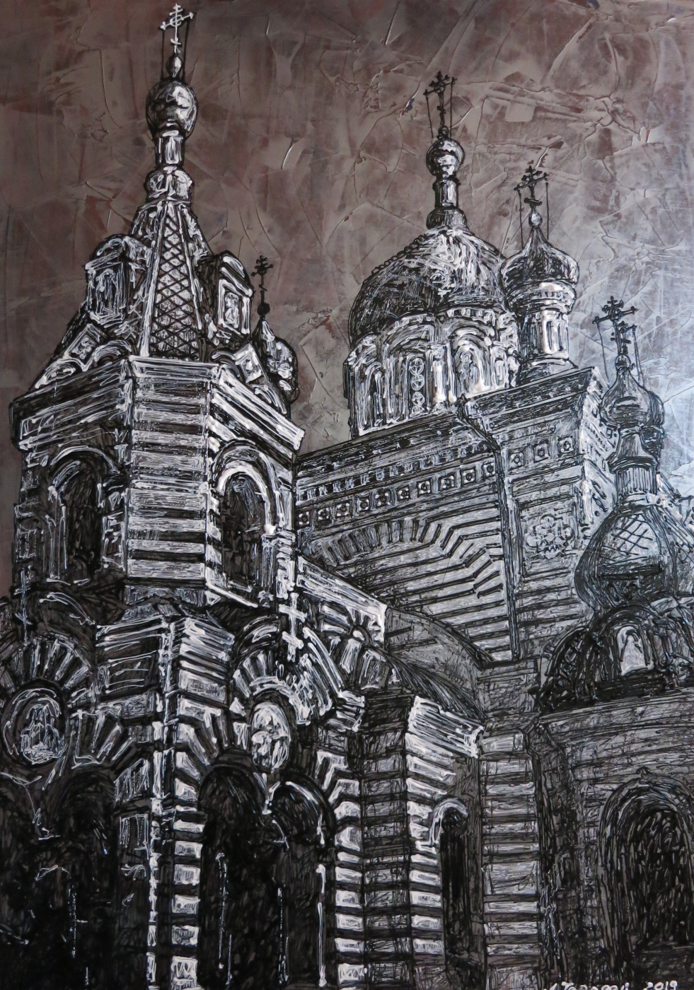 Lyubava Nikolaevna Taraday. Church of the Resurrection.