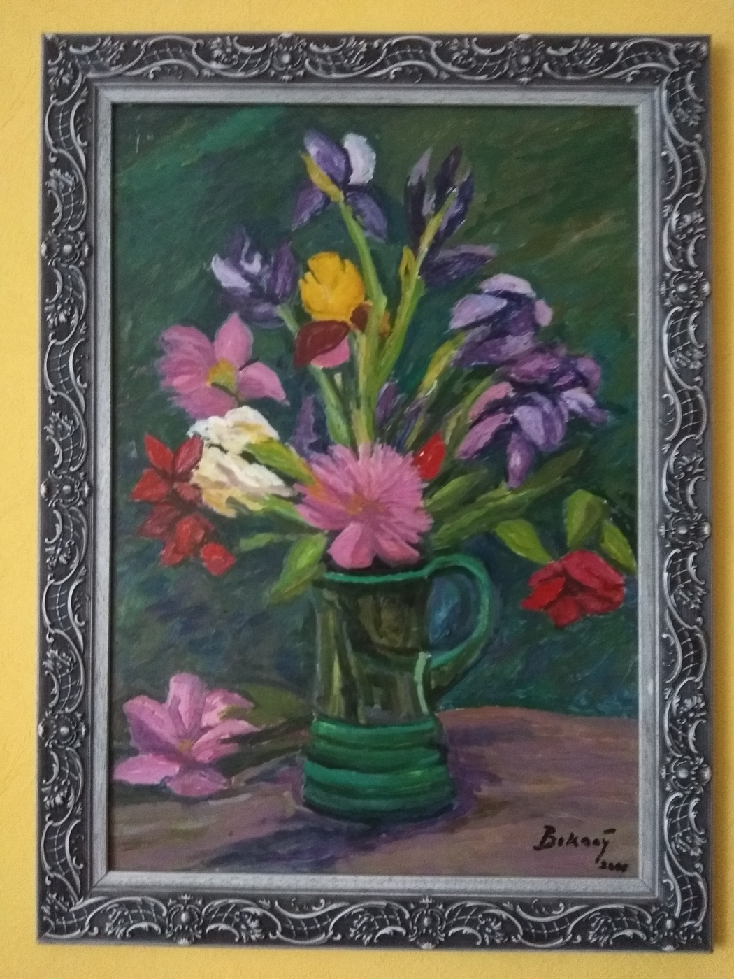 "Joseph Iosifovich Bokshay. ""Still Life. Flowers"""