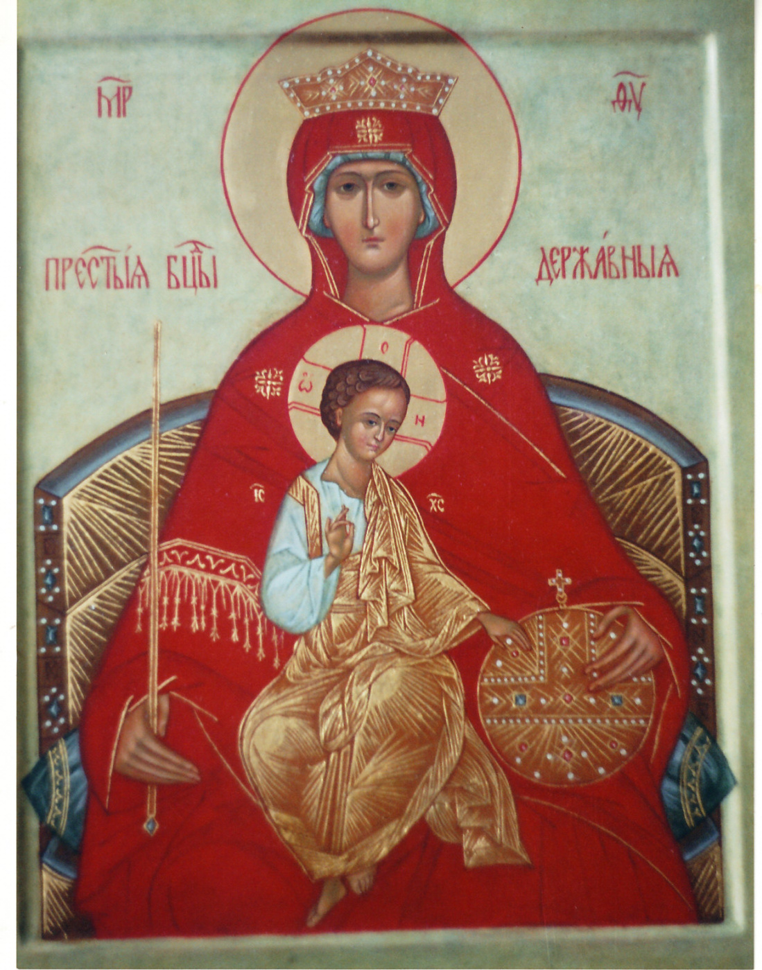 Irina Alexandrovna Ivanova. Икона Богородицы