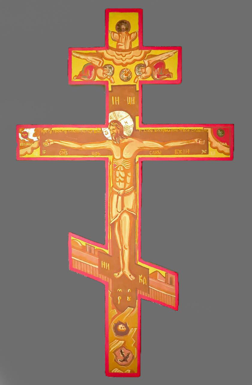 """Sergey Vladimirovich Skorobogatov. Icon """"Crucifixion"""""""