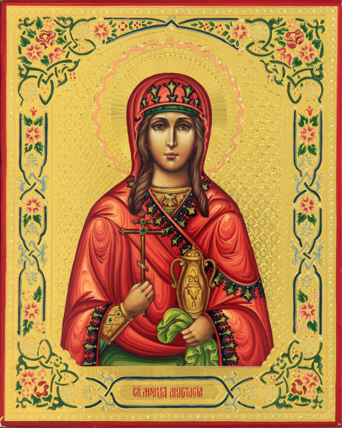 Maya Gusarina. Anastasia the Patterner