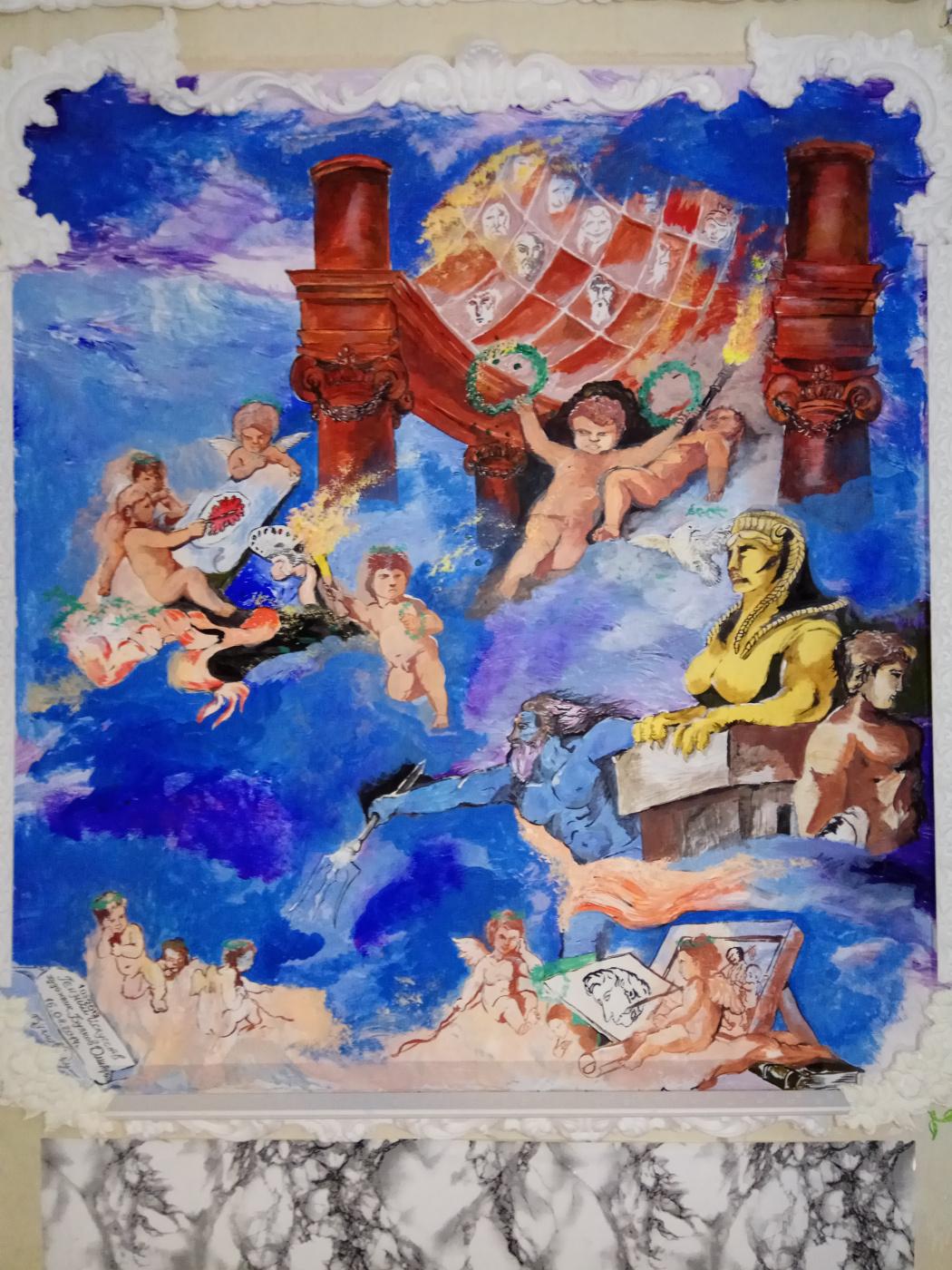 Дмитрий Юрьевич Буянов. Art Geniuses