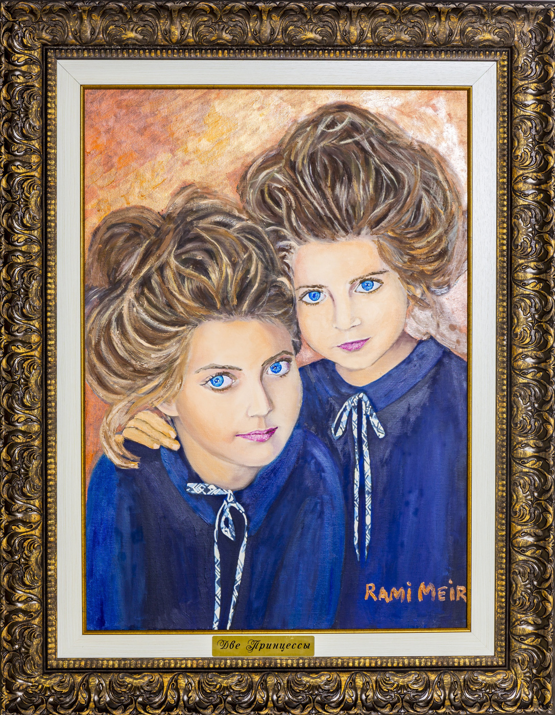 Rami Meir. Two princesses