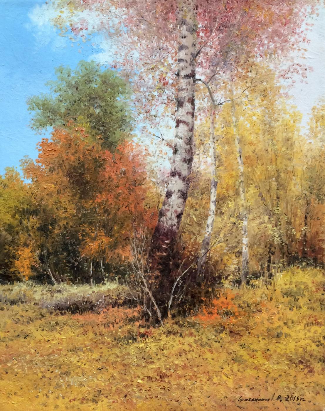 Василий Иванович Грибенников. Осенняя береза