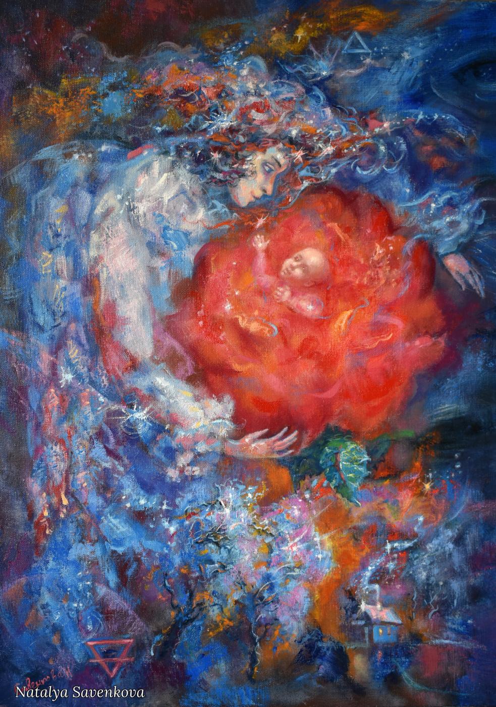 Natalya Savenkova. Elements of Earth and Fire