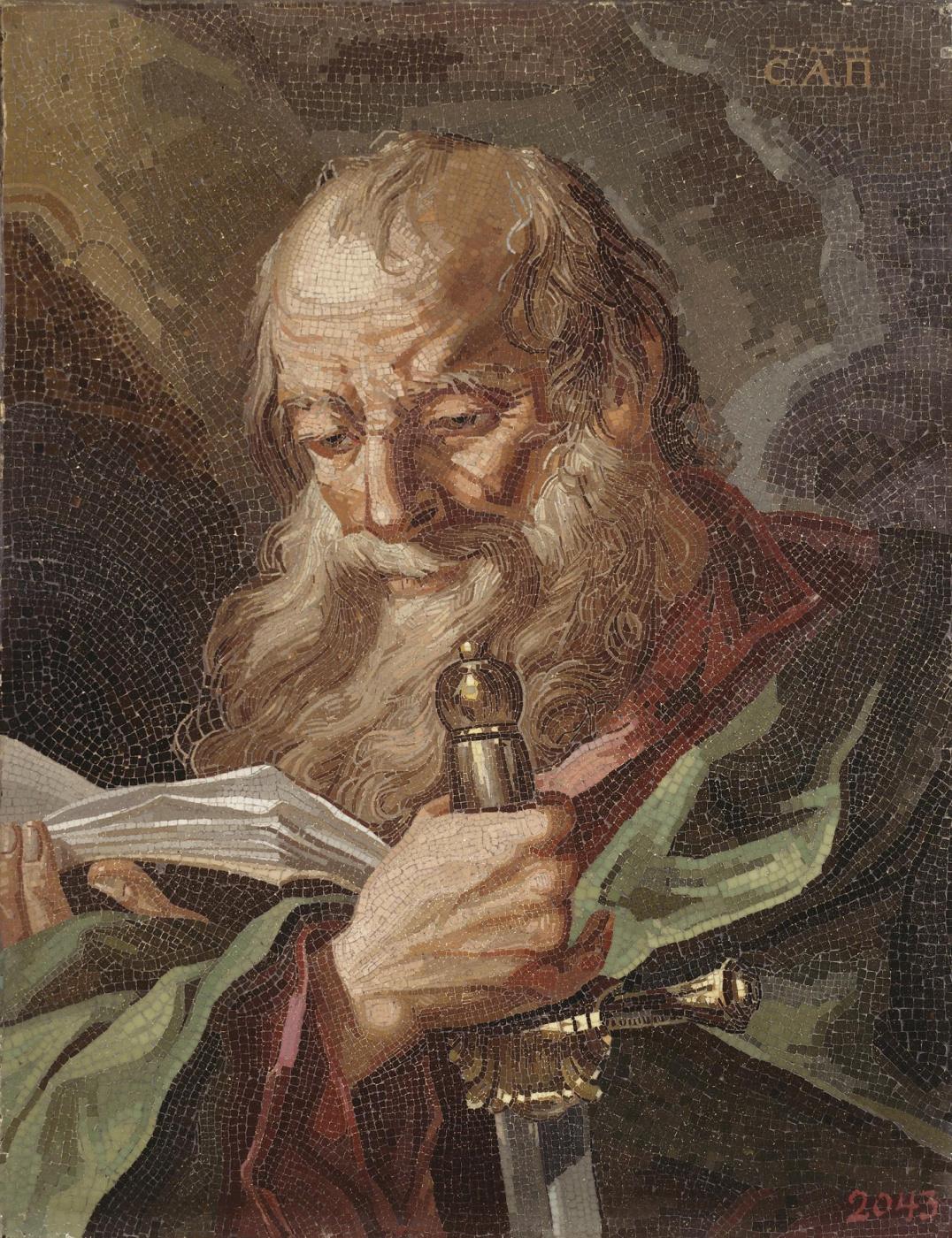 Mikhail Vasilyevich Lomonosov. Apostle Paul