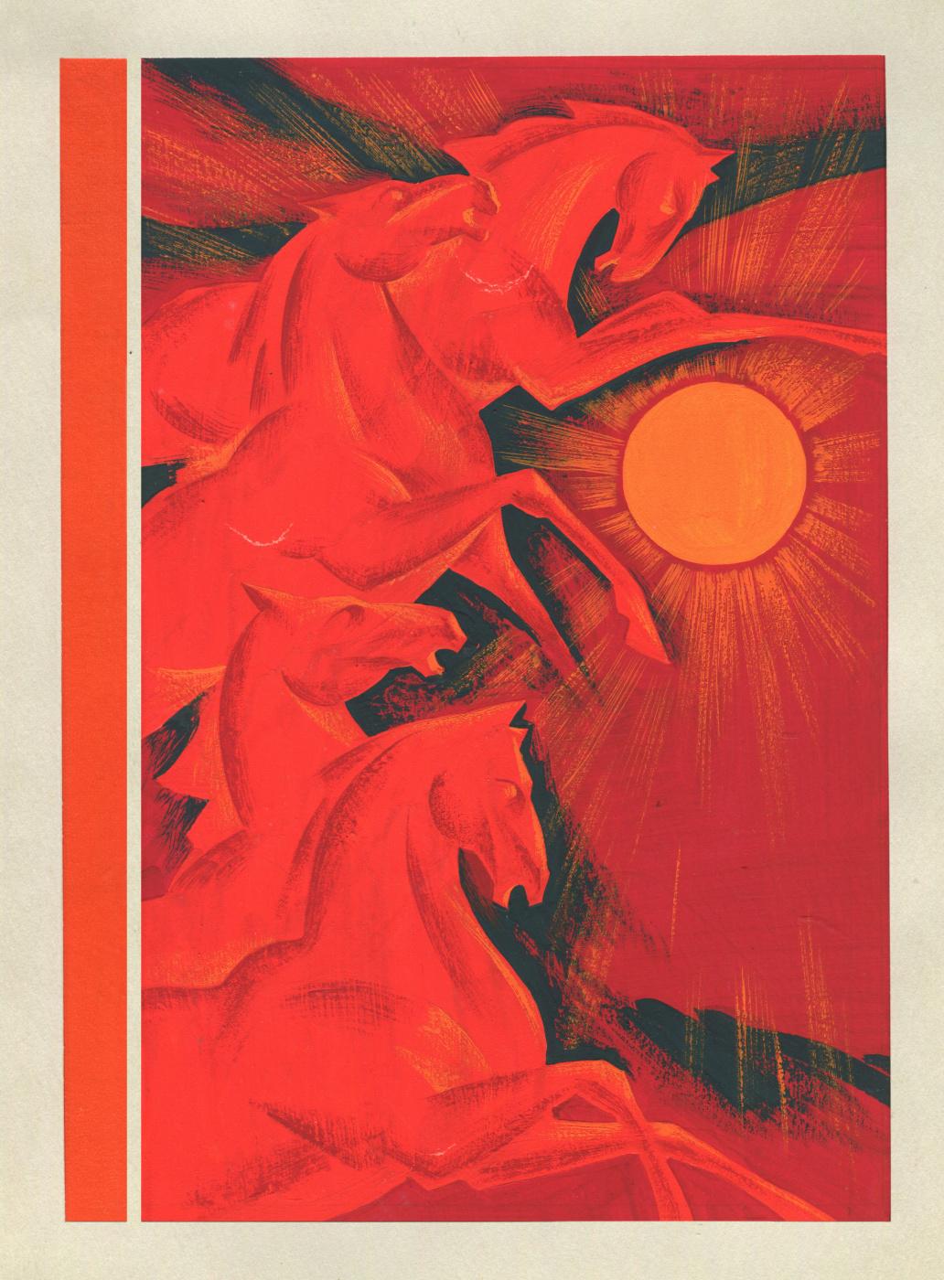 Alexandrovich Rudolf Pavlov. Let it shine, A. Gaidar. Cover option 4. South Ural Book Publishing House.
