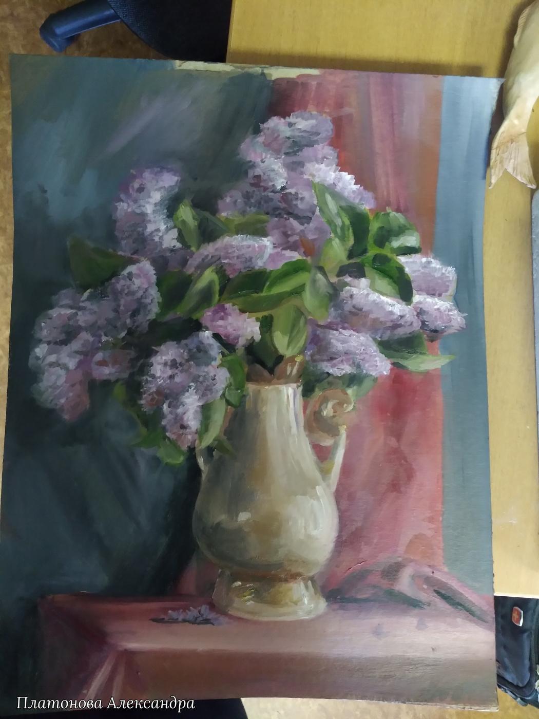 Platonova Alexandra. Lilac study
